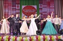 Участь особового складу ННІ № 2 у святкуванні Міжнародного жіночого дня у Дніпровському районі м. Києва Фото