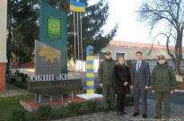 Робочий візит до Головного експертно-криміналістичного центру Державної прикордонної служби України Фото
