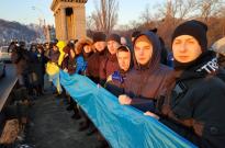 День соборності України Фото