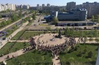 Урочисті заходи до Дня пам'яті жертв радіаційних аварій  у Деснянському районі Фото