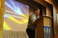 Загальні збори ННІ № 2 до Дня Конституції України Фото