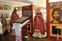 Різдво Святого Пророка та предтечі Господнього Іоана Хрестителя Фото