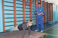 Гімнастика Фото