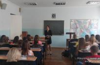 Соціально-психологічна адаптація студентів-першокурсників у ННІ № 2 Фото